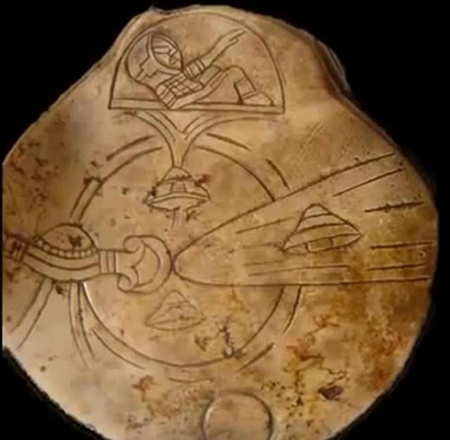 Mayan UFO Artifact