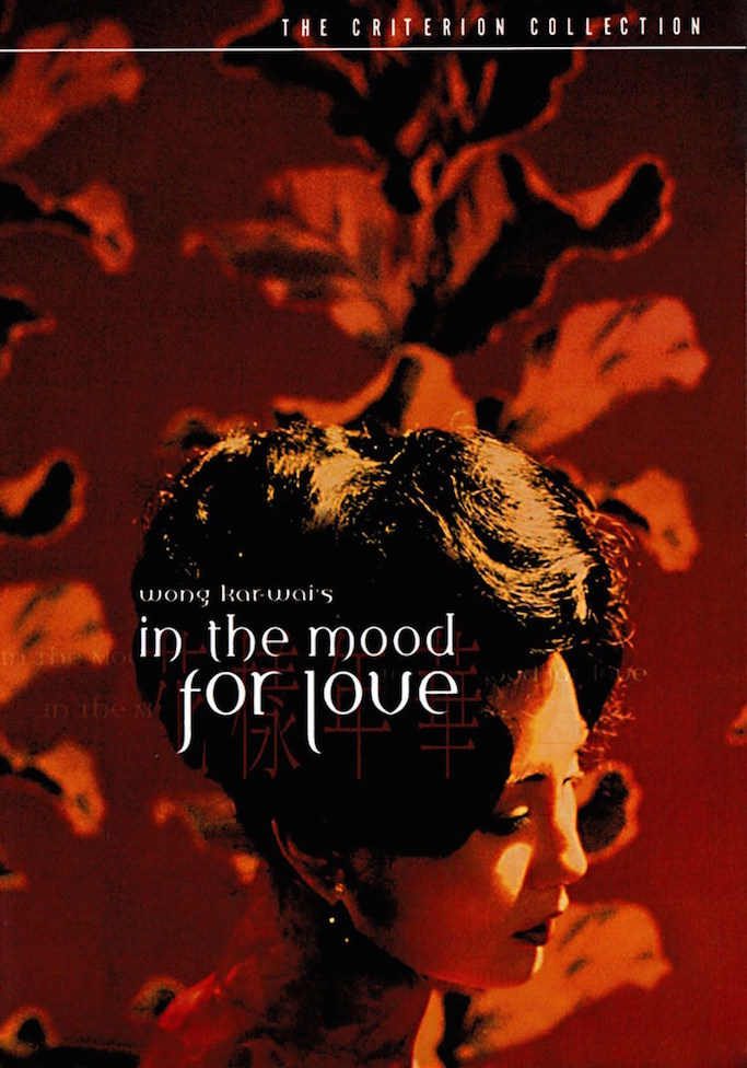 geekstra_ criterion_ in the mood for love
