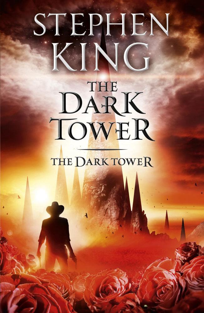 geestra_dark_tower (2)