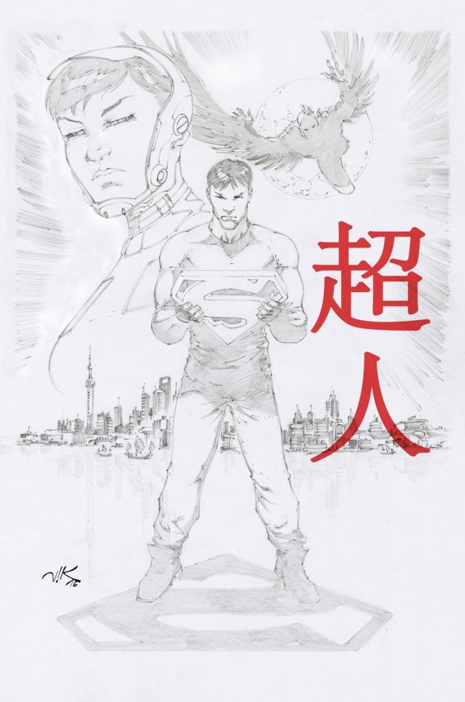 b030-super-man_promo-2
