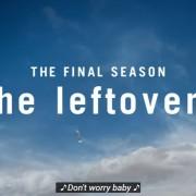 leftovers-final-season