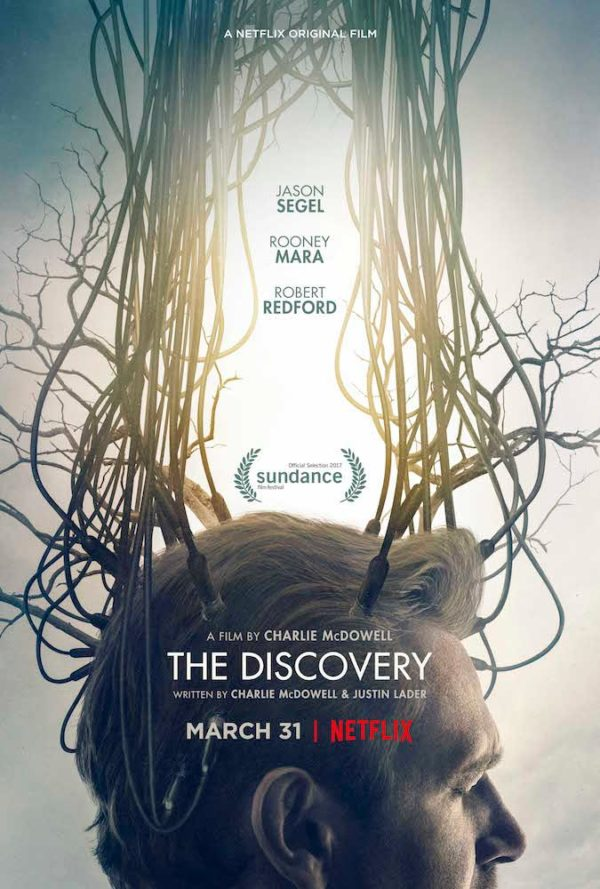 geekstra_the discovery (2)