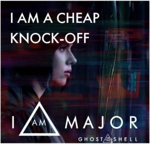 gits_major2